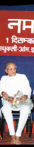 Padmashree Late Ustad Abdul Latif Khan